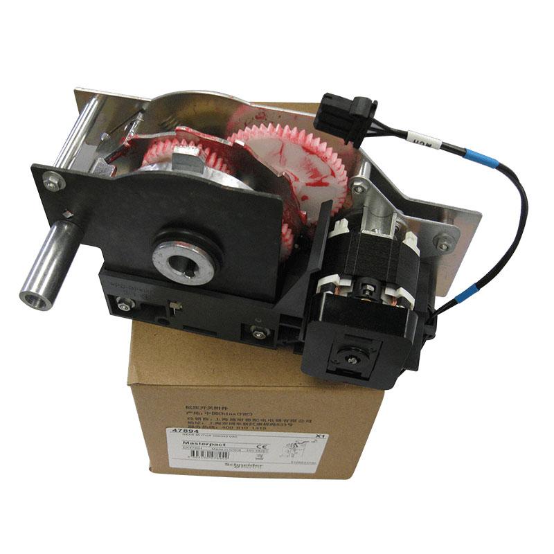 LV847396 Gear Motor MCH Phụ Kiện MTZ Schneider