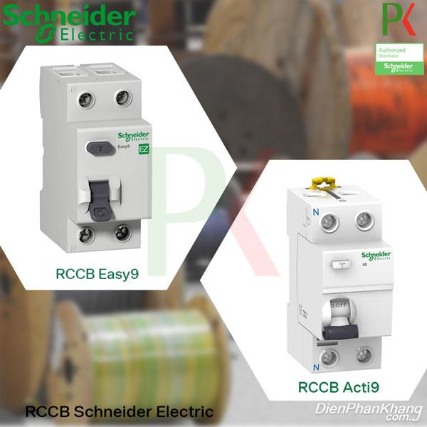 RCBO Schneider có nhiều loại với các mức giá khác nhau