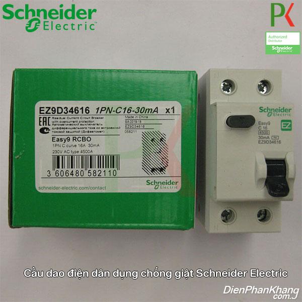Cầu dao điện dân dụng loại chống giật (Chống rò) RCCB
