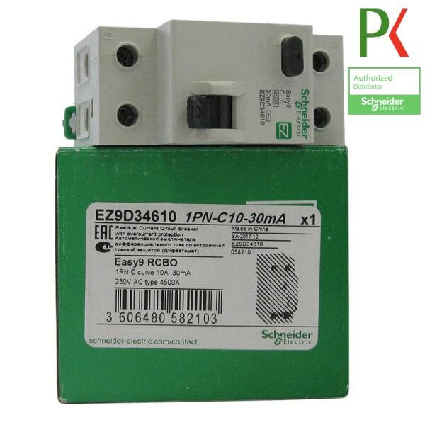 Easy9 RCBO Schneider - Giá rẻ Chất lượng cao